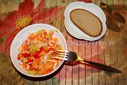 Салат красоты из сельдерея готов!