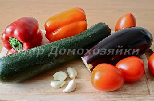 Ингредиенты для овощного рататуя