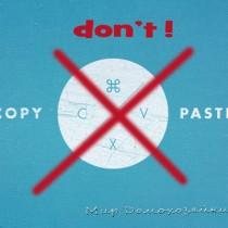 don't copy