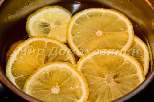 Лимон заливаем кипятком
