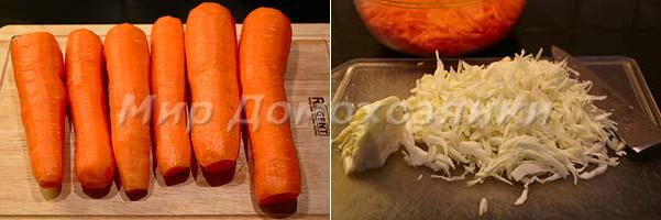 Подготовить морковь и капусту