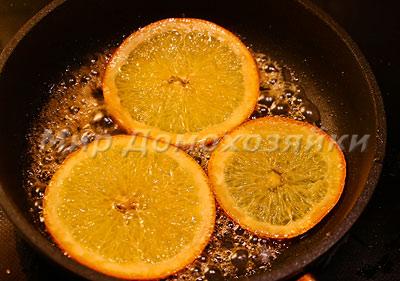 Карамелизируем апельсины