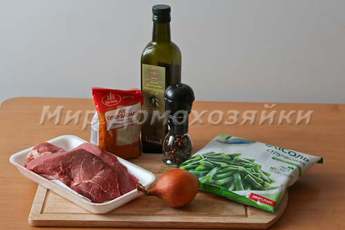 Ингредиенты для телятины с фасолью