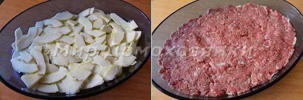 Укладываем ингредиенты в форму