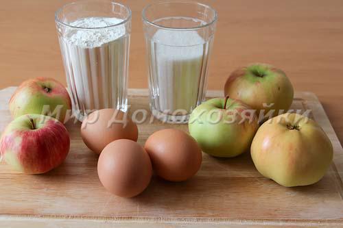 Ингредиенты для яблочной шарлотки
