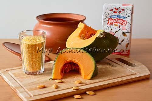 Ингредиенты для кукурузной каши с тыквой