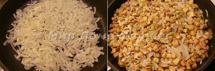 Вначале обжарить лук, затем добавить баклажаны