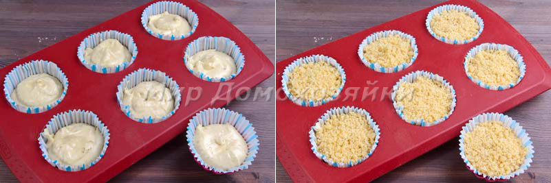 Разложите тесто по формочкам для кексов
