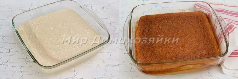 Выпекать волшебный пирог в квадратной форме до золотистой корочки