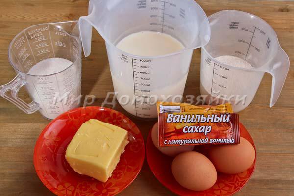 Волшебный пирог - ингредиенты