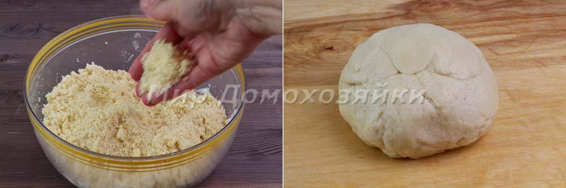 Сделать песочное тесто и охладить