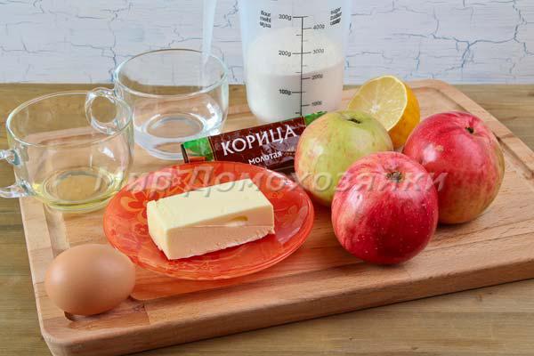 Яблочный штрудель - простой рецепт - ингредиенты