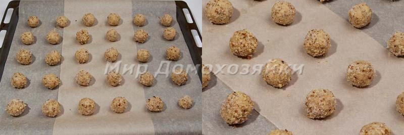 Ореховое печенье - скатать шарики