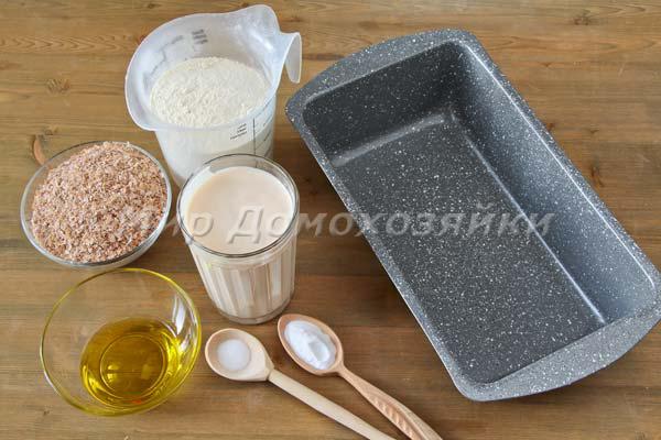 Домашний хлеб с отрубями - ингредиенты
