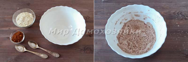 Сухая смесь для шоколадного печенья брауни