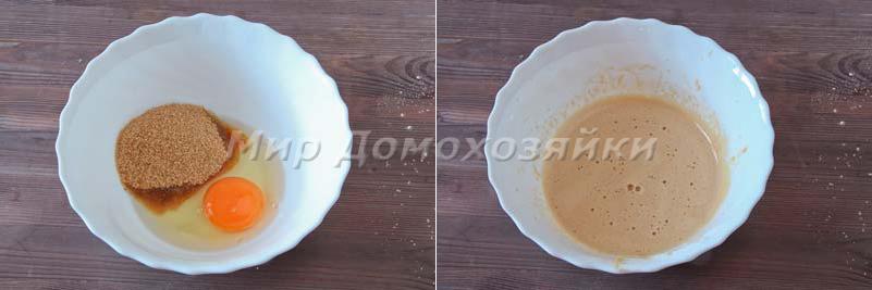 Яичная смесь для печенья брауни