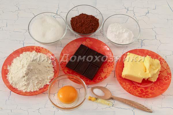 Шоколадное печенье Спиральки - ингредиенты
