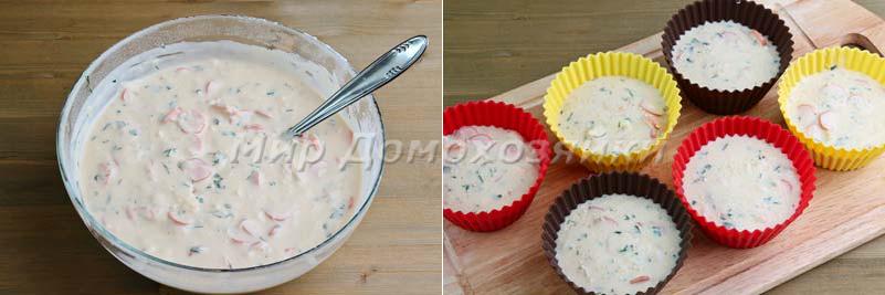 Маффины с сыром и сосисками - тесто
