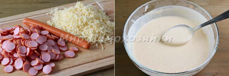 Маффины с сыром и сосисками - подготовка