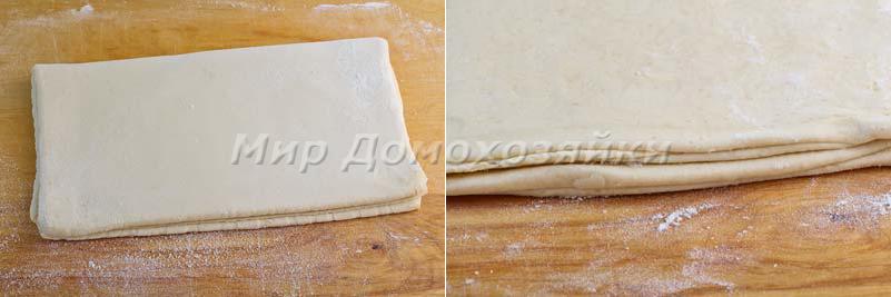 Пирог из слоеного дрожжевого теста - слои