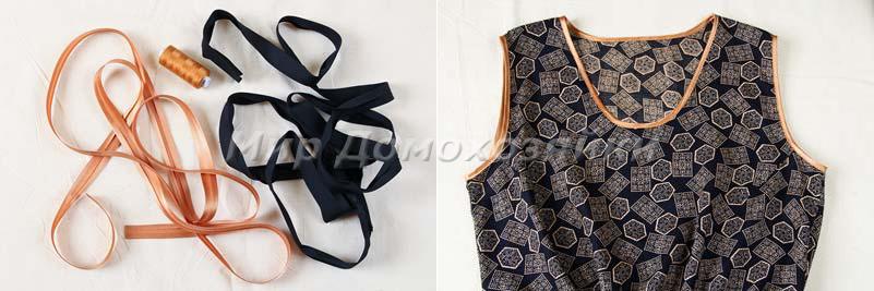 Платье без выкройки - обработка косой бейкой