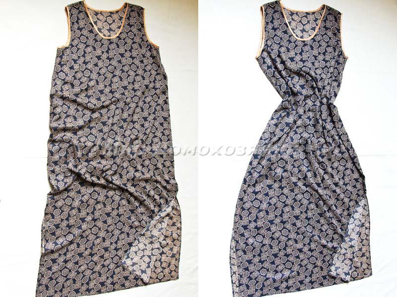 Платье без выкройки готово