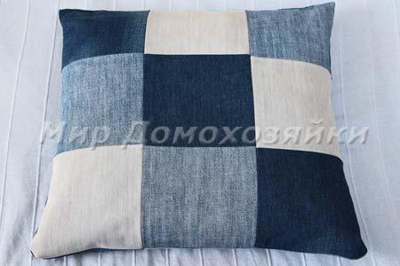 Диванные подушки из старых джинсов