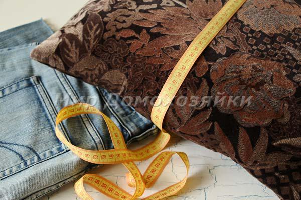 Измерить диванную подушку для изготовления шаблона