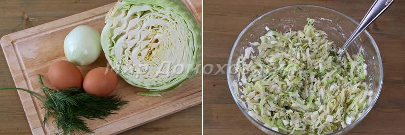 Начинка для пирожков из свежей капусты