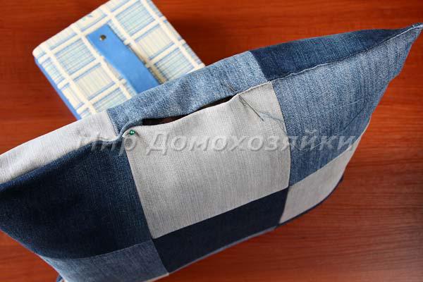 Зашить подушку потайным швом