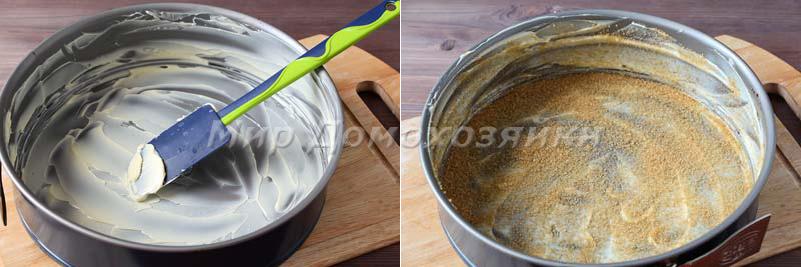 Яблочная шарлотка - подготовка формы