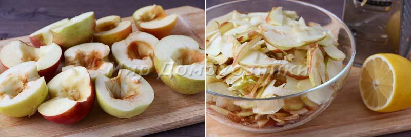 Яблочная шарлотка - нарезка яблок