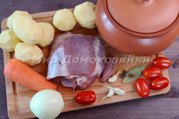 Жаркое из филе бедра индейки - ингредиенты