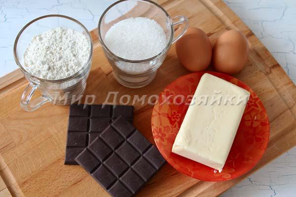 Шоколадные кексы брауни - ингредиенты