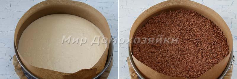 Творожный пирог с песочной крошкой - собираем