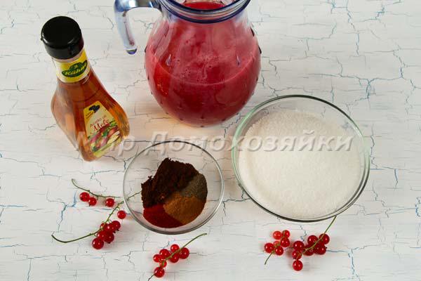 Соус к мясу из красной смородины - ингредиенты