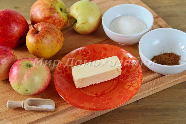 Тарт с яблоками. Ингредиенты для начинки