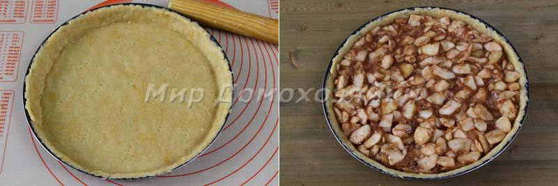 Тарт с яблоками. Выпекание