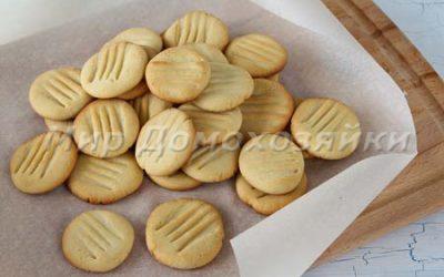 Печенье со сгущенкой